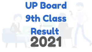up board 9 class result 2021, up board exam 2021, up board exam result 2021, up board exam result